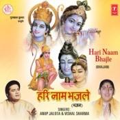Hari Naam Bhajle Songs