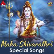 Shambo Hara Hara Shankara Song