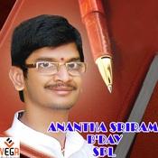 Anantha Sriram B'Day Spl Songs