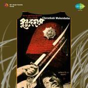 Charankabi Mukundadas Songs