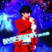 Ku Ai Zhang Jing Xuan Yan Chang Hui Songs