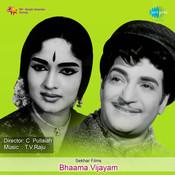 Bhaama Vijayam Songs