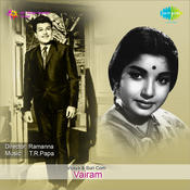 Vairam Songs