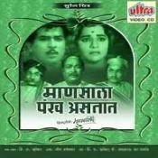 Mansala Pankh Astaat Mar Songs