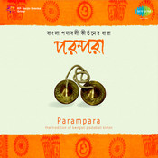 Bangla Mahajan Padavali Kirtan Parampara Cd 1 Songs