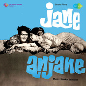 Jane Anjane Songs
