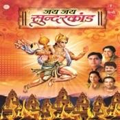 Jai Jai Sundarkand Songs