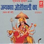 Jaikara Jotanwali Ka Songs