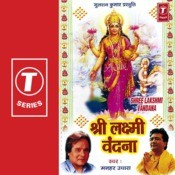 Shree Laxmi Vandana Songs
