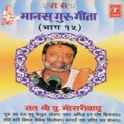 Manas Guru Geeta Songs