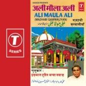 Allahwala (Naat,mankabat,hamd,salam) Songs
