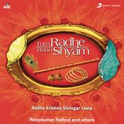 Tum Radhe Bano Shyam Songs