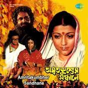 Amritakumbher Sandhane Songs