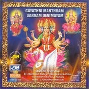 ambha sambhavi chandramouli mp3