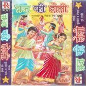 Braj Ki Holi Songs
