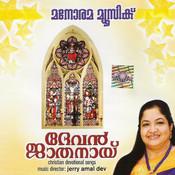 Devan Jathanay Songs