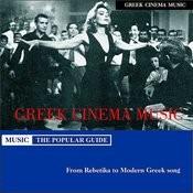Greek Cinema Music Songs