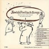 Jewish Freilach Songs Songs