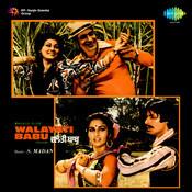 Walayati Babu Songs