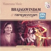 Bhajagovindam & Narayaneeyam Vol.2 Songs