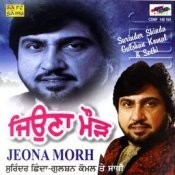 Jeona Morh - Surinder Shindha Songs