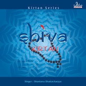 Shiva Kirtan Songs