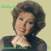 Baroone Ehsas, Mahasti 6 - Persian Music Songs