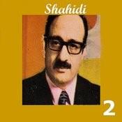 Golhaye Tazeh, Vol 2 - Persian Music Songs