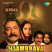 Asambhava Songs