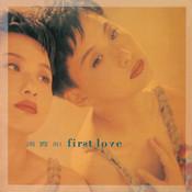 BTB First Love Songs