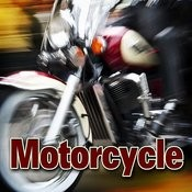 Motorcycle Songs