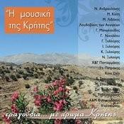 Music Of Crete-Perfume Of Crete Songs
