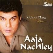Ek dilbar se ankh mili mp3 song download aaja nachley ek dilbar.