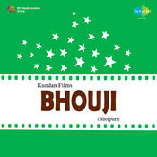 Bhouji Songs