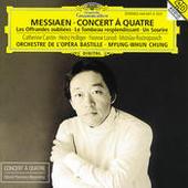 Messiaen: Concert à quatre / Les Offrandes oubliées / Le Tombeau resplendissant / Un Sourire Songs
