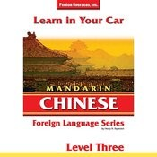 Learn In Your Car: Mandarin Chinese - Level 3 Songs