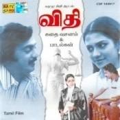 Vidhi Tml Songs