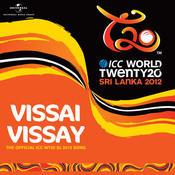 Vissai Vissay Song