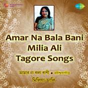 Milia Ali Amar Na Bala Bani Tagore Songs