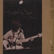 Trapped In Taipei Songs