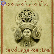 Om Aim Hrim Klim - Navdurga Mantra Songs