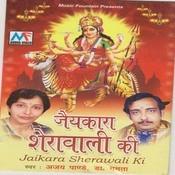 Jaikara Sherawali Ke Songs