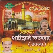 Waqya Shahedane Karbala Songs