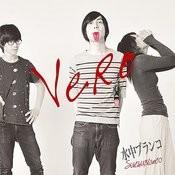 Vero Songs