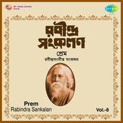 Prem - Compilation Of Tagore Songs Songs