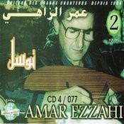 Albaz Ghalbi Fi Syada En Song