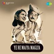 Ye Re Maiya Maglya Songs