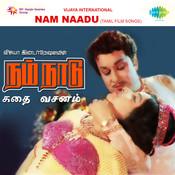 Nam Nadu Songs