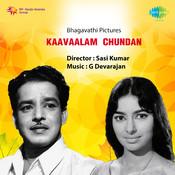 Kavalam Chundan Songs