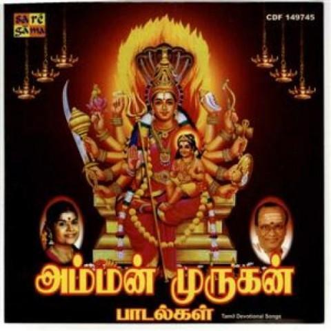 108 amman (full song) l. R. Eswari download or listen free.